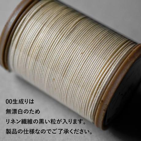 六花ロウ引きリネン糸 0.4mm 送料一律360円