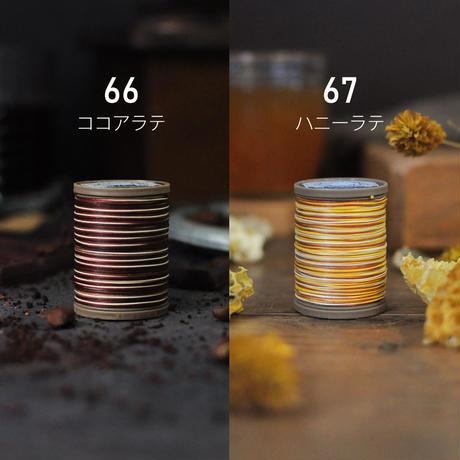 六花ロウ引きリネン糸 0.3mm150m 送料一律360円