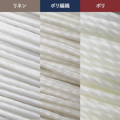 【取寄品】六花ロウ強め引きポリ糸 0.5mm