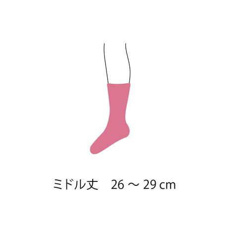 足のサイズに 合わせたここちよさ 26 cm 〜 29 cm