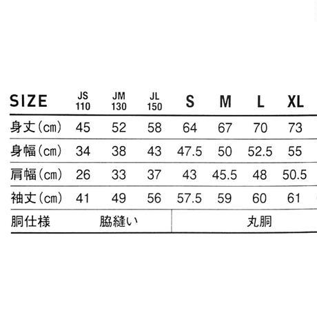 5c02d6e414444850f4d3b066