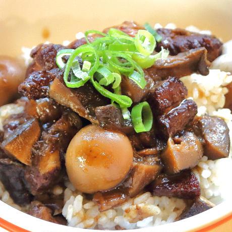 【温めるだけで本場台湾の味!】台湾ルーロー飯の素(台湾風豚丼)
