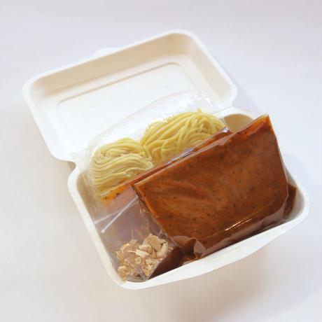 【ガツンと痺れて!しっかり辛い!】シビ辛 汁なし坦々麺(2食入)