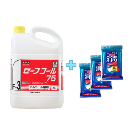【セーフコール75(5L)/ 消毒ウェットタオル】割引セット
