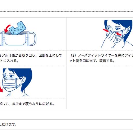 【小林製薬/のどぬ〜る ぬれマスク(プリーツ)】3セット×1箱 限定割引品