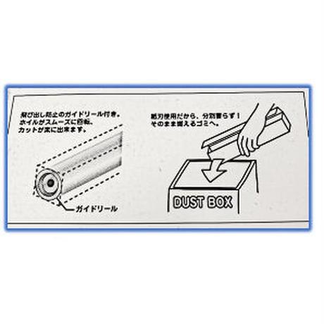 【アルミホイル 業務用/アットホイル】30cm×50m