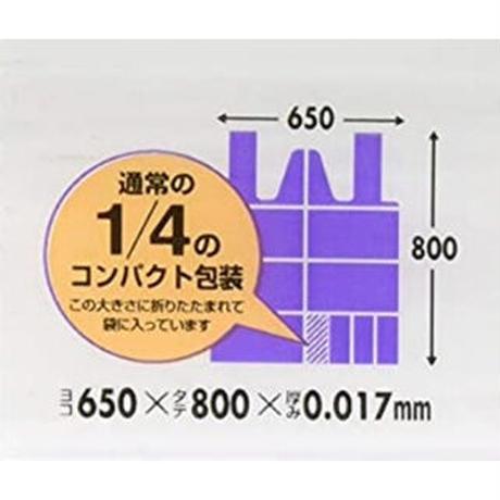 【取っ手付き多機能ポリ袋/スマートキューブ45L※650☓800】50枚組 限定割引品