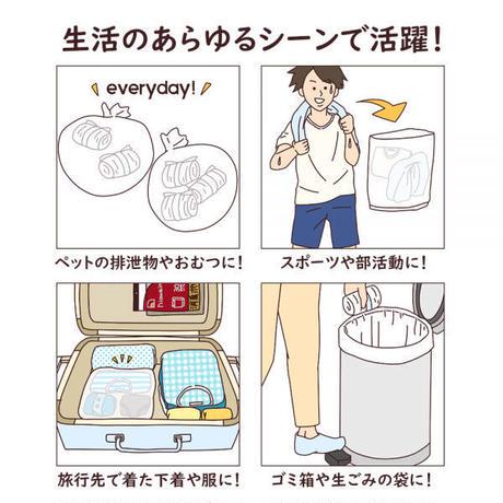 【パストリーゼヘッド無(1L)/消臭袋ニオワイナ(2箱)310☓350】🈹引セット