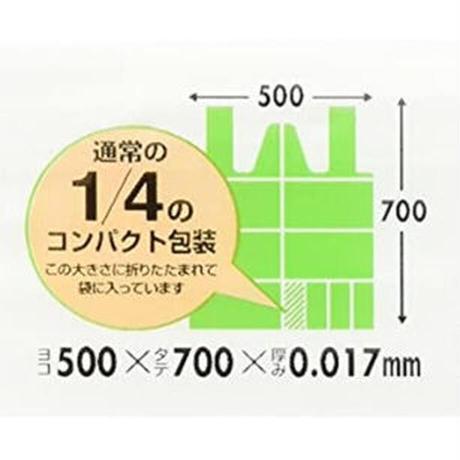 【パストリーゼ77(5L)/取っ手付ポリ袋(30L)※500☓700】🈹引セット