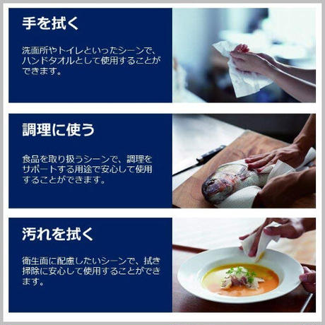 【セーフコール75/LIVIペーバータオル】ペアセット