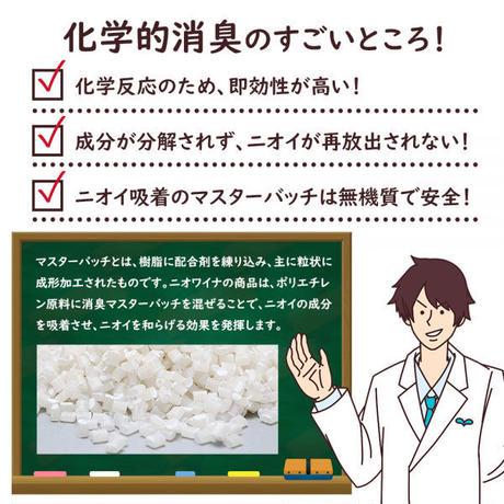 【パストリーゼ77ヘッド付(1L)/ニオワイナ(小)】セット
