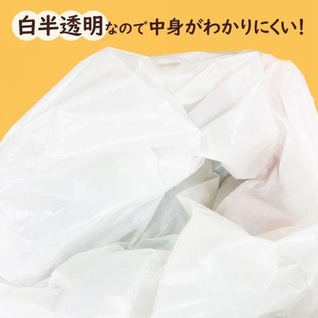 【消臭ポリ袋/ニオワイナ 小サイズ】310☓350·50枚入