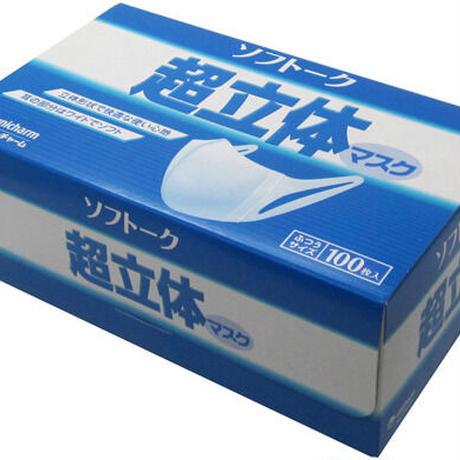 【ソフトーク/Nスター79ポンプ付(1L)】ペアセット