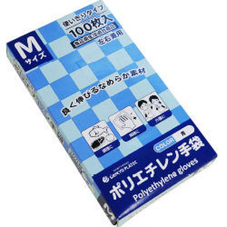【ポリエステル手袋】ブルー外エンボス (ケース注文/100枚×60箱)