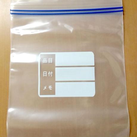☆業務用新発売※お🉐【保存用袋フリーザーバッグL(35枚入)】270☓280