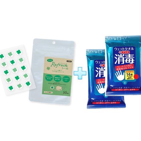 【マスク ミントリフレッシュシール国産(30枚入)/消毒ウェットタオル国産(2個)】  セット