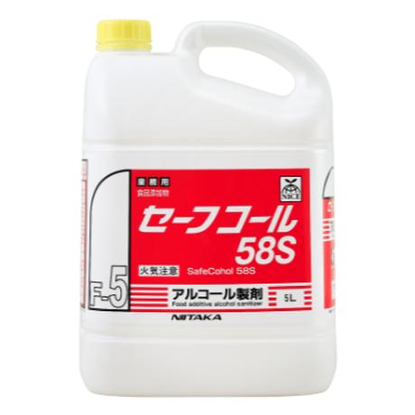 【セーフコール58S/ソフトボトル 】5L*要アイテム説明* 限定割引品