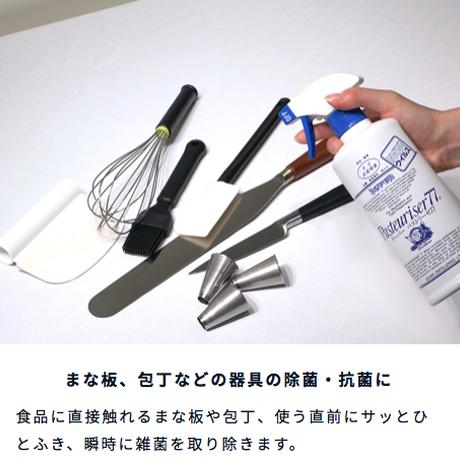 【パストリーゼヘッド付(500ml)/(5L)】ペアセット
