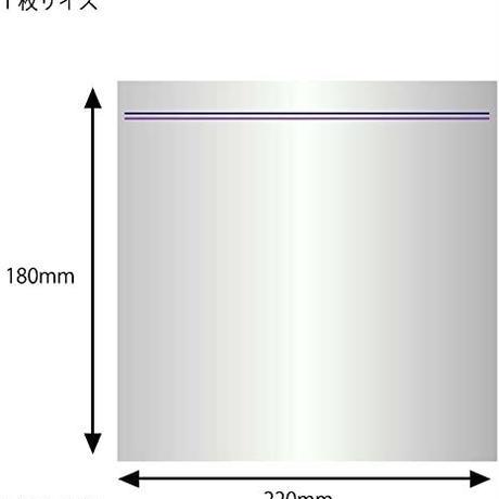 【ヘイコー 保存用袋フリーザーバッグM】180☓220·増量タイプ40枚入