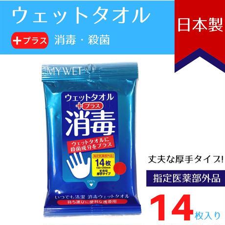 【Nスター79】ソフトボトル(5L)