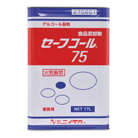 【セーフコール75/スチール缶】17L *同梱不可*他商品と同時購入は不可となります。