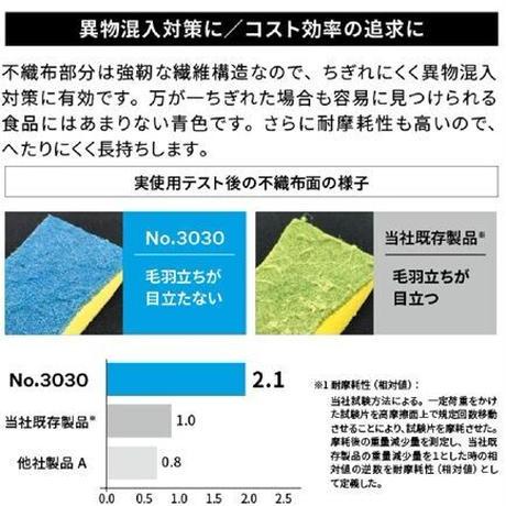 【パストリーゼ77ヘッド付(500ml)/(5L)/3Mスポンジ】🈹引セット