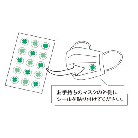 【マスク リフレッシュシール/ミントの香り】日本製(30枚入)