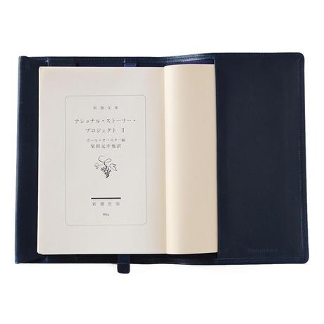 抜群のフィット感、財布屋仕立の「ブックカバー」