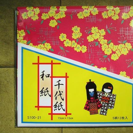 和紙千代紙(京) S100-21 15cm×15cm