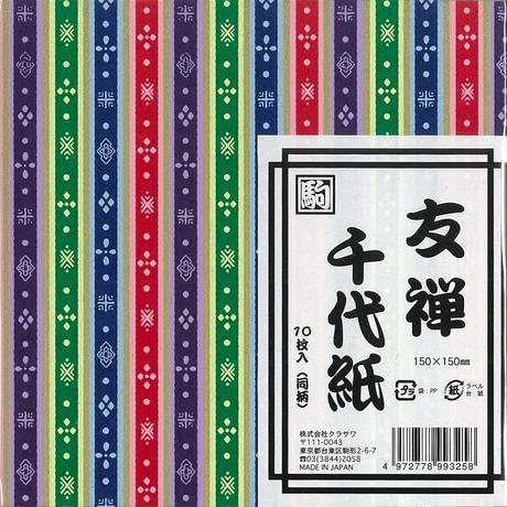友禅千代紙 繧繝② 150×150mm 10枚入