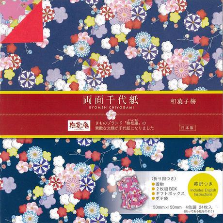両面千代紙【和菓子梅】28-3767