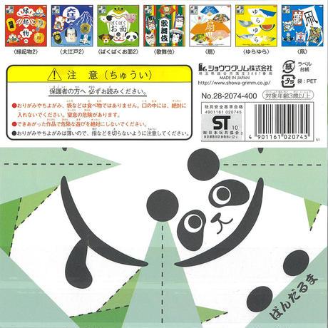 遊楽 ゆうら アニだるま No.28-2074-400