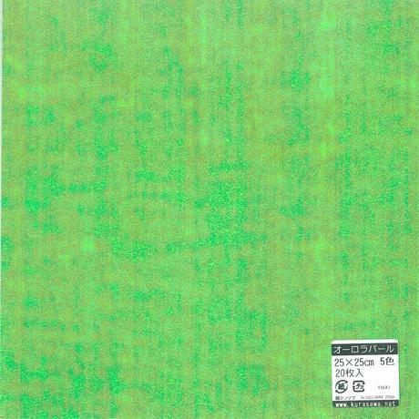オーロラパール紙 25×25cm 5色各4枚入
