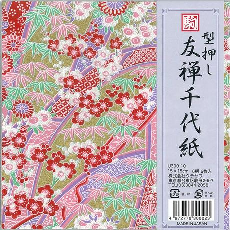 型押し友禅千代紙 15×15cm  U300-10