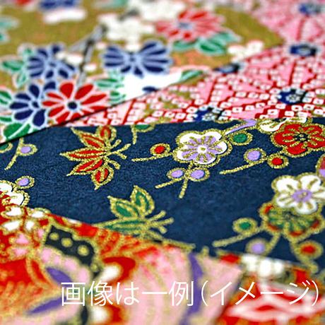 友禅千代紙 10×10cm