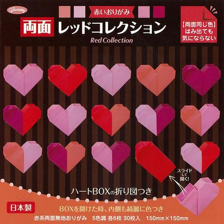 両面 レッドコレクション No.23-1253