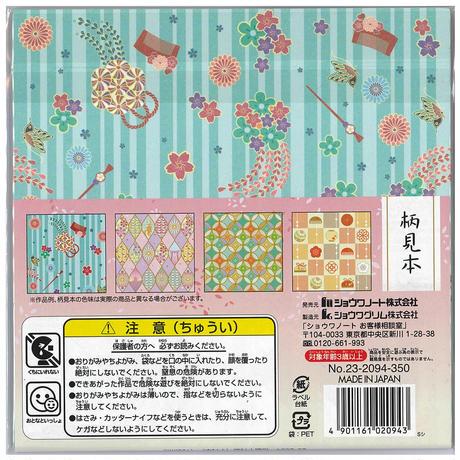 和紙千代紙 千代華 No.23-2094