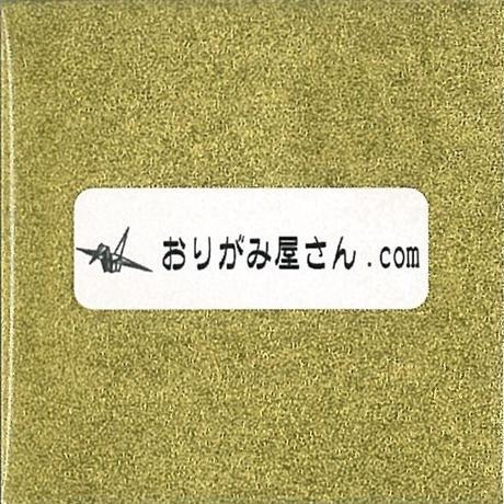 585b9cf1a458c0eeb6000196