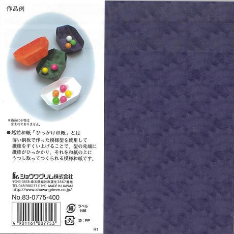 ひっかけ和紙 83-0775-400