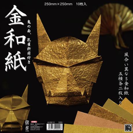 金和紙 25㎝  K-0810