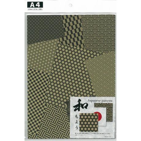 和もよう 千代紙 A4(297×210mm) 10枚入 復興支援