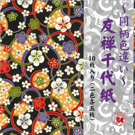 友禅千代紙 15㎝ 同柄色違い 梅輪