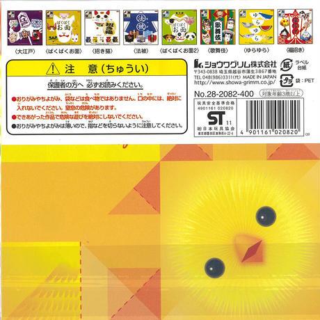 遊楽 ゆうら アニマルベビー No.28-2082-400