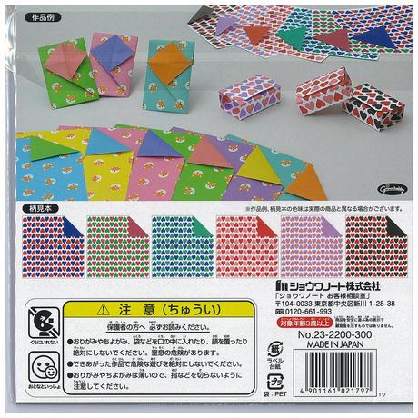 両面ドットちよがみ 〈ハート〉 No.23-2200