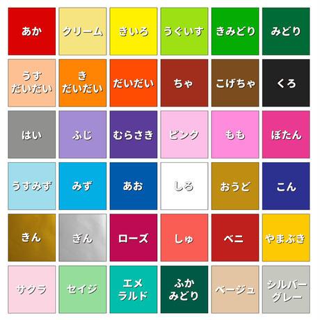 60色おりがみ 24㎝ K500−85