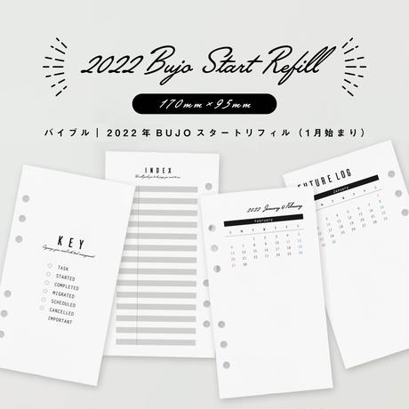 バイブル|2022年BUJOスタートリフィル(1月始まり)