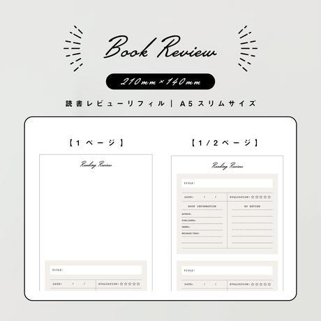 A5サイズ|読書レビューリフィル