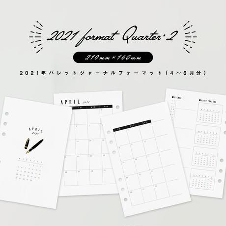 A5サイズ|2021年BUJOリフィル・カラー(4〜6月分)
