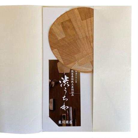 小丸 tsugi-hagi