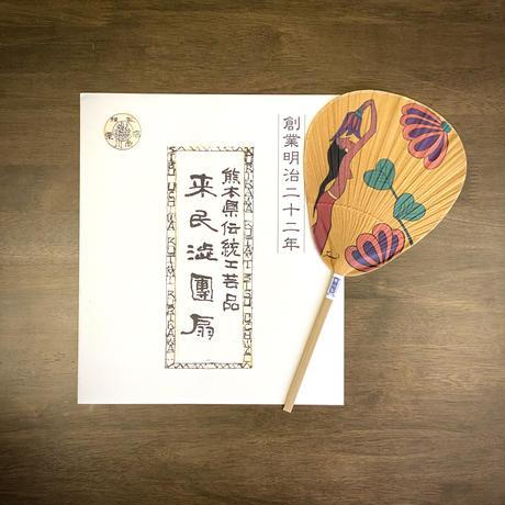 仏扇 祈り-愛-     中満珠央画